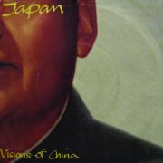 Japan Visions of China