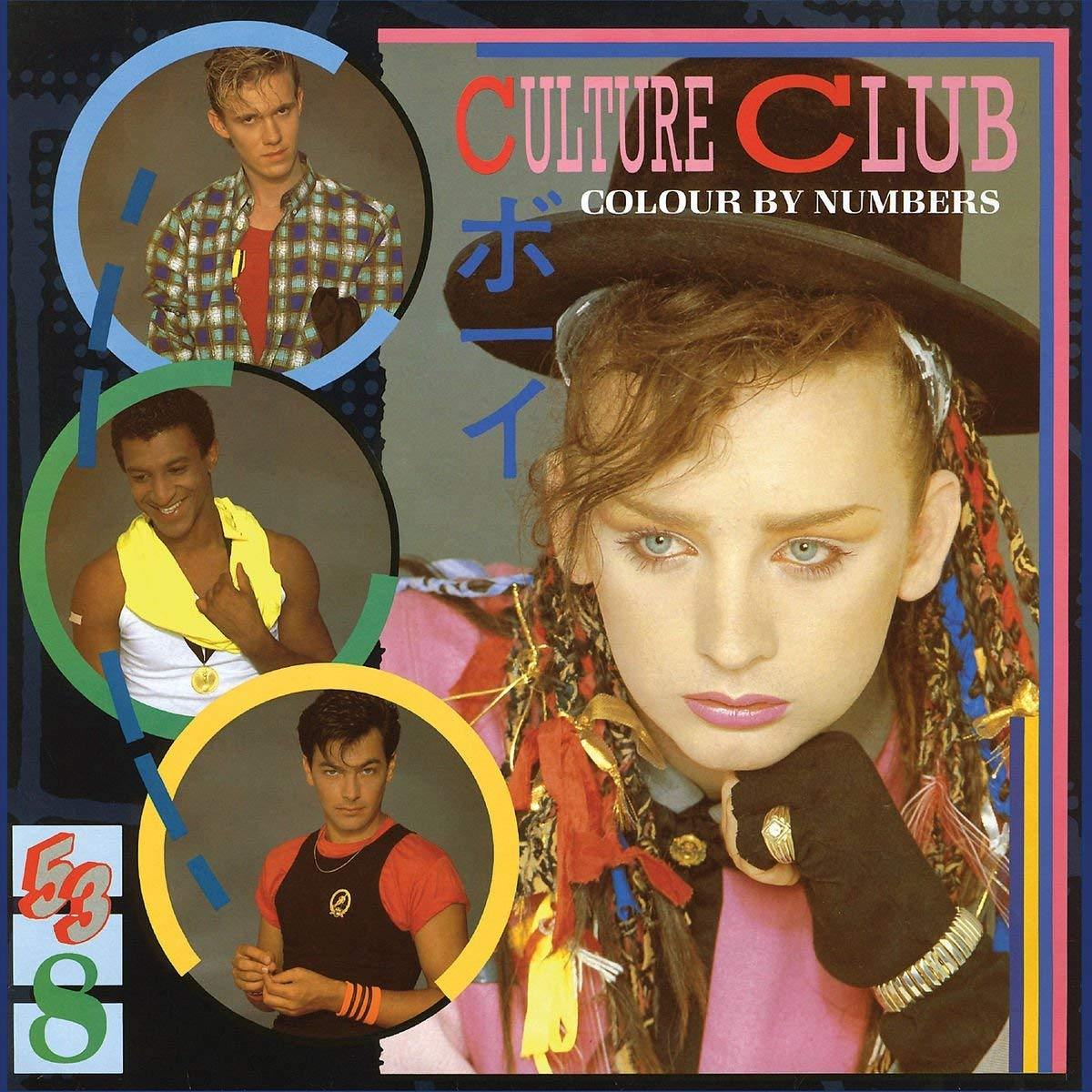Classic Album: Colour By Numbers - Culture Club