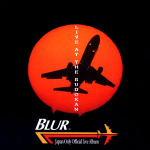 Budokan album cover